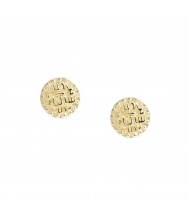 Muru Ancient Coin Studs Gold